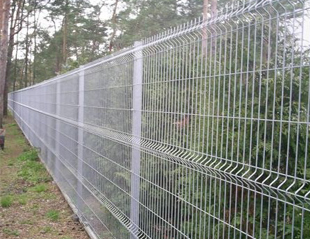PVC Coated Welded Curved Panel Fence