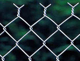 Twist Chain Link Fence